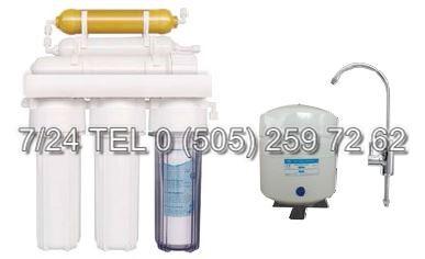 bilecik su arıtma cihazı